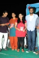 All the Best Movie Audio Release Photos