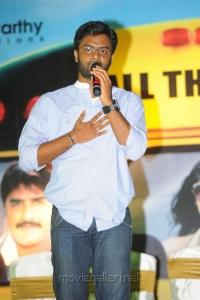 Music Director Hemachandra at All the Best Telugu Movie Audio Release
