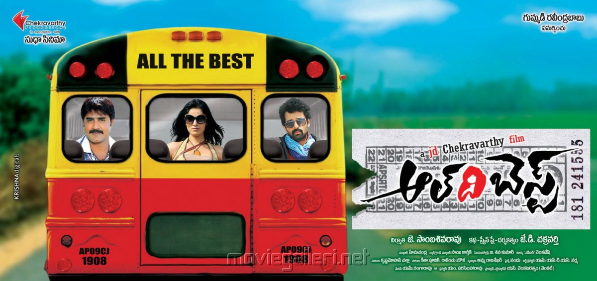 All The Best Telugu Movie Wallpapers