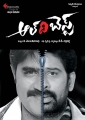 JD Chakravarthy, Srikanth in All The Best Movie Posters