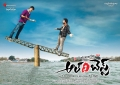 JD Chakravarthy, Srikanth in All The Best Movie Wallpapers