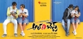 JD Chakravarthy,Srikanth,Lucky Sharma,Anisha Singh in All The Best Wallpapers
