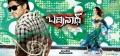 Allu Arjun Tamanna Hot Badrinath Wallpapers