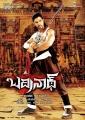 Allu Arjun Tamanna Hot Badrinath HQ Posters Wallpapers