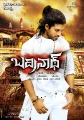 Allu Arjun Tamanna Hot Badrinath HQ Posters Wallpapers