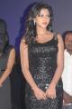 Amala Paul Hot Stills in Black Dress