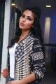 Actress Amala Paul New Photoshoot Stills