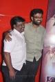 Karu Pazhaniappan at Amara Movie Audio Launch Stills