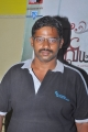 Editor Suriya @ Amara Kaaviyam Movie Press Meet Stills