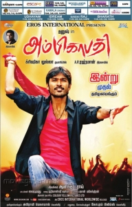 Actor Dhanush in Ambikapathy Movie Release Posters