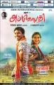 Dhanush, Sonam Kapoor in Ambikapathy Tamil Movie Release Posters