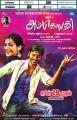 Sonam Kapoor, Dhanush in Ambikapathy Movie Release Posters