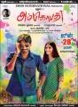 Dhanush, Sonam Kapoor in Ambikapathy Movie Release Posters