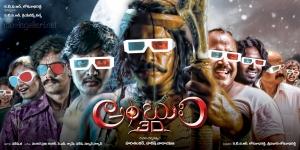 Ambuli Telugu Movie Wallpapers