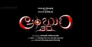 Latest Telugu 3D Movie Ambuli wallpapers