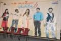 Ameerpet Lo Movie Audio Success Meet Stills