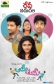 Ami Tumi Movie Release Today Posters
