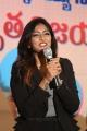 Actress Eesha Rebba @ Ami Tumi Success Meet Stills