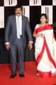 Chiranjeevi with wife Surekha at Amitabh Bachchan 70th Birthday Bash Photos