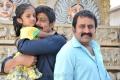 Amma Ammamma Tamil Movie Stills