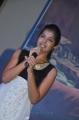 Amma Kanakku Movie Audio Launch Stills