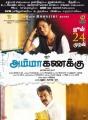 Amala Paul, Samuthirakani in Amma Kanakku Movie Release Posters
