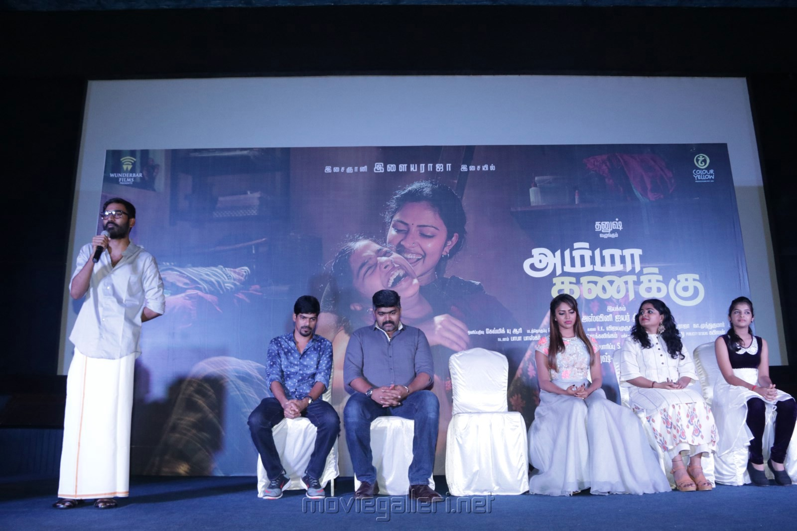 Tamil Movie Amma Kanakku Press Meet Stills