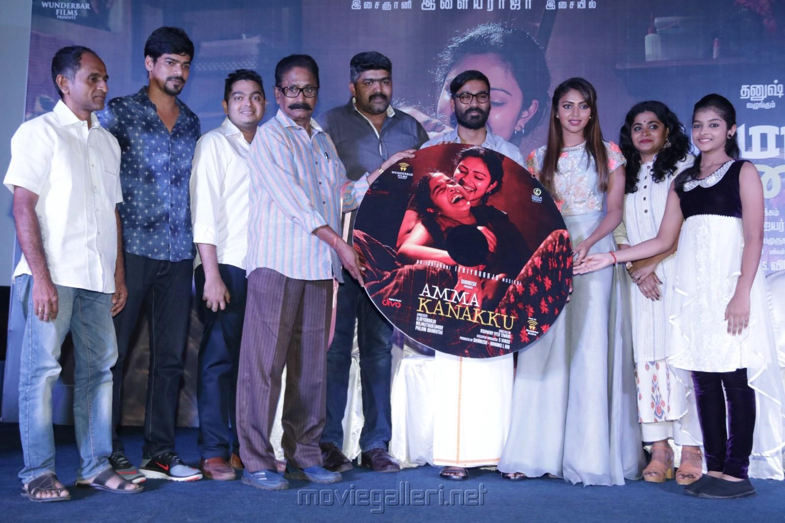 Amma Kanakku Movie Press Meet Stills
