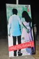 Amma Nanna Oorelithe Movie Audio Launch Stills