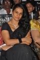 Apoorva @ Amma Nanna Oorelithe Movie Audio Launch Stills