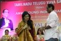 Anchor Divyadarshini @ Amma Young India Award 2014 Photos