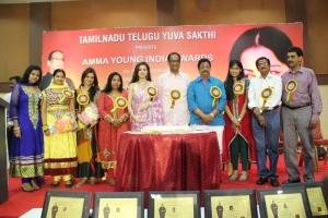 Amma Young India Award 2014 Photos