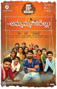 Naga Shaurya Ammammagarillu Movie Release Posters
