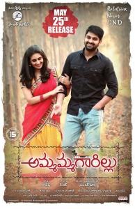 Shamili Naga Shaurya Ammammagarillu Movie Release Posters