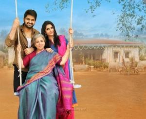 Naga Shaurya, Shamili, Sumithra in Ammammagarillu Movie Stills HD