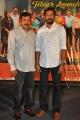 Kumar raja, Rajesh @ Ammammagarillu Teaser Launch Photos