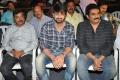 Kumar Raja, Naga Shaurya, Rao ramesh @ Ammammagarillu Teaser Launch Photos
