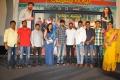 Ammammagarillu Teaser Launch Photos