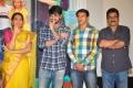 Hema, Naga Shaurya, Ravi Prakash, Edida Sriram @ Ammammagarillu Teaser Launch Photos