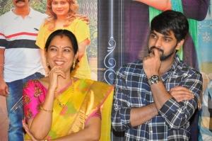 Hema, Naga Shaurya @ Ammammagarillu Teaser Launch Photos