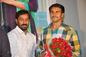 Producer Rajesh, Ravi Prakash @ Ammammagarillu Teaser Launch Photos