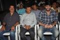 Edida Sriram, Kumar Raja, Naga Shaurya @ Ammammagarillu Teaser Launch Photos