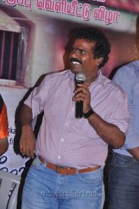 Director Thangar Bachan at Ammavin Kaipesi Movie Press Meet Stills