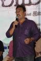 Ammayi Movie Launch Photos