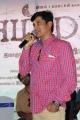 Actor Chaams @ Ammayi Movie Launch Photos