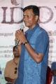 Director G Sankar @ Ammayi Movie Launch Photos