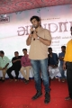 Actor Vinay Rai @ Ammayi Movie Launch Photos