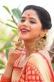 Idhi Nadhi Movie Actress Amrita Halder Photos