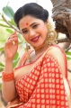 Idhi Nadhi Movie Actress Amrita Halder Photos