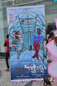 Anaganaga Oka Chitram Movie Audio Launch Stills